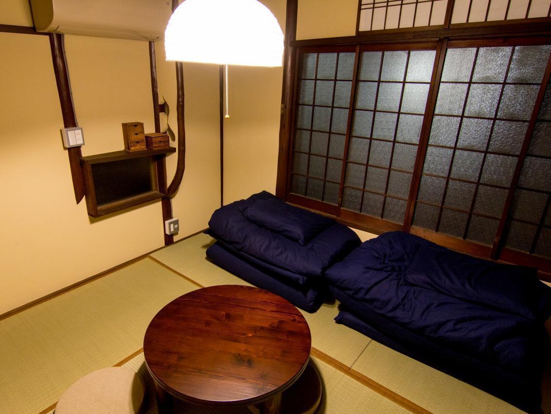 Kyoto guesthouse lantern gion kyoto Рoffres sp̩ciales pour cet h̫tel